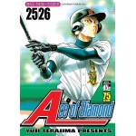 Ace of Diamond เล่ม 13 (25 + 26)
