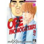 ORE MONOGATARI!! ไม่หล่อแต่เร้าใจ 04