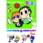 Brothers Conflict ดุ๊กดิ๊ก ฉบับการ์ตูน เล่ม 02 (เล่มจบ)