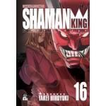 SHAMAN KING ราชันย์แห่งภูต 16