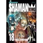 SHAMAN KING ราชันย์แห่งภูต 18