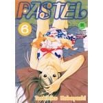 PASTEL เล่ม 06