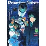 Robotics;Notes Pleiades Ambition ความทะเยอทะยานของไพลอาดีส เล่ม 03 (เล่มจบ)