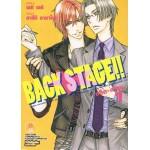BACK STAGE!! แบ็ค สเตจ (นิยาย) เล่ม 01