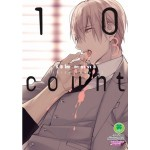 10 count เล่ม 03