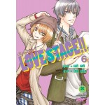 LOVE STAGE!! เลิฟ สเตจ เล่ม 06