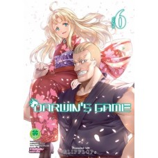 DARWIN'S GAME เล่ม 06