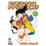 PASTEL เล่ม 37