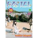 PASTEL เล่ม 38