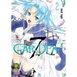 ทวงแค้น แดนสวรรค์ 7 Garden เล่ม 02