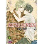 Super Lovers เล่ม 03
