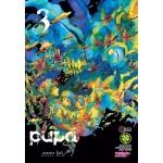 PUPA เล่ม 03 (เล่มจบ)