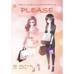 PLEASE (Miss P & Co.)