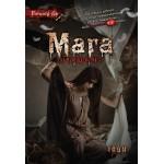 Mara มารมรณะ (เตมัน)