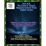 2037 A.D. The Land of  Dream, Neptune Control Town English version (Kantanika Junhavat and Wanchaloem Kongprawat)