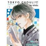 Tokyo Ghoul : re โตเกียว กูล : รี เล่ม 1