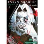 Tokyo Ghoul : re โตเกียว กูล : รี เล่ม 3