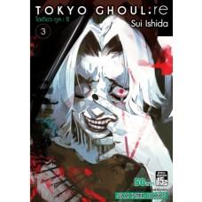 Tokyo Ghoul : re โตเกียว กูล : รี เล่ม 03