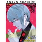 Tokyo Ghoul : re โตเกียว กูล : รี เล่ม 4