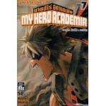My Hero Academia มายฮีโร่อคาเดเมีย 07