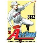 Ace of Diamond เล่ม 16 (31 + 32)