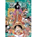 วันพีช One Piece เล่ม 81