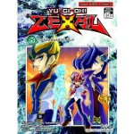 YU-GI-OH! ZEXAL เล่ม 8
