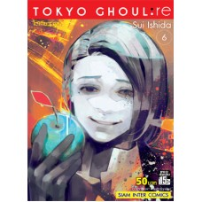 Tokyo Ghoul : re โตเกียว กูล : รี เล่ม 06