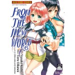 From The New World เล่ม 06