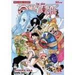 วันพีช One Piece เล่ม 82