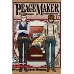 PEACE MAKER ปืนเดือดผ่าแดนดิบ เล่ม 17