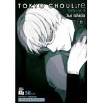 Tokyo Ghoul : re โตเกียว กูล : รี เล่ม 8