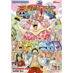One Piece วันพีซ เล่ม 83