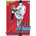Ace of Diamond เล่ม 21 (41 + 42)