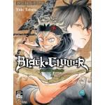 Black Clover เล่ม 01