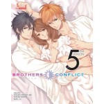 Brothers Conflict ภาค 2 เล่ม 05 (เล่มจบ)