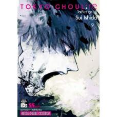 Tokyo Ghoul : re โตเกียว กูล : รี เล่ม 09
