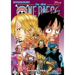 One Piece วันพีซ เล่ม 84