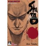 SHAMO นักสู้สังเวียนเลือด เล่ม 13 (เล่มเล็ก 25)
