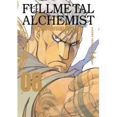 Fullmetal Alchemist แขนกลคนแปรธาตุ (พิมพ์ใหม่) เล่ม 08