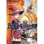 Black Clover เล่ม 10