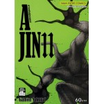 AJIN อาจิน สายพันธุ์อมนุษย์ 11