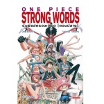 One Piece Strong Words [ตอนปลาย]