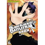 Blood Blockaed Battlefront เล่ม 09