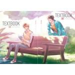 Textbook (แพ็คคู่ 2 เล่มจบ) (leGGyDan)