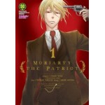 MORIARTY THE PATRIOT เล่ม 01