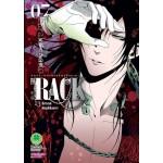 RACK 13 จักรกลทัณฑ์สังหาร เล่ม 07