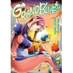 Grand Blue ก๊วนป่วนชวนบุ๋งบุ๋ง เล่ม 09