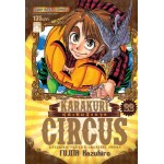 หุ่นเชิดสังหาร KARAKURI CIRCUS เล่ม 22