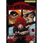 My Hero Academia มายฮีโร่อคาเดเมีย เล่ม 16